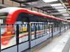 石家庄地铁二期建设规划公示 50个站点全曝光