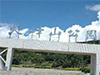 珠海市斗门尖峰山森林公园改造工程启动