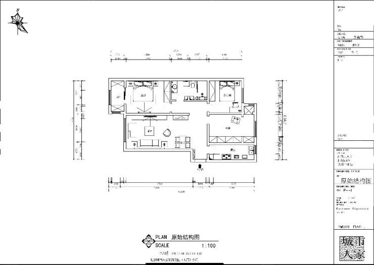 项目名称:同煤新苑     建筑面积:130平米     户型特点:南北