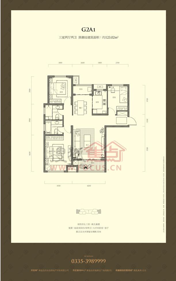 龙城半岛95.43户型图