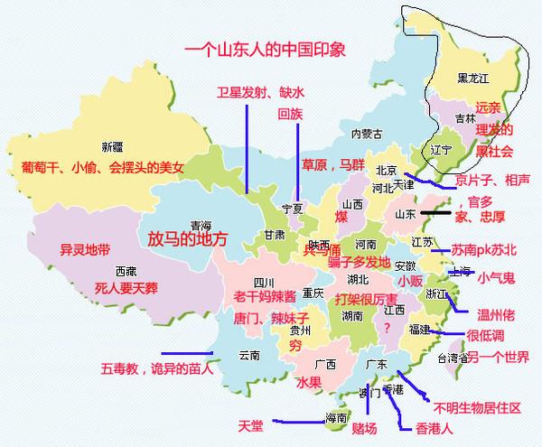 山东省详细地图全图_电子地图