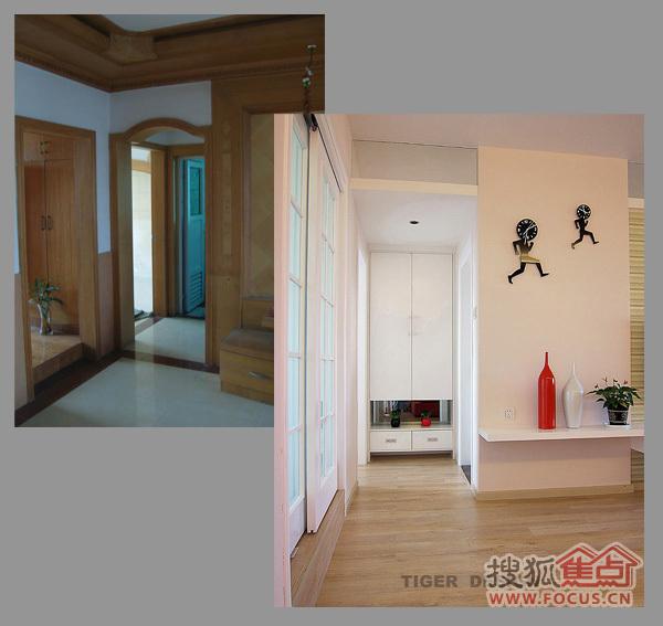 图:太白新苑二居室旧房改造装修前后对比效果图