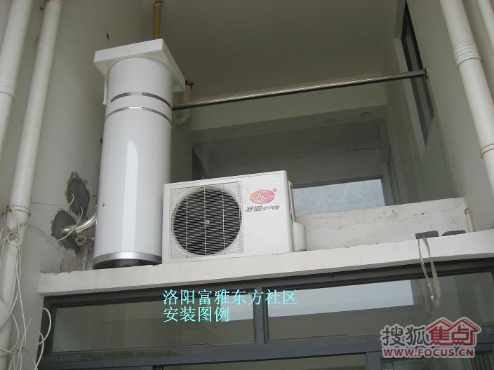 图:舒量空气能热水器,用大自然的力量去省钱