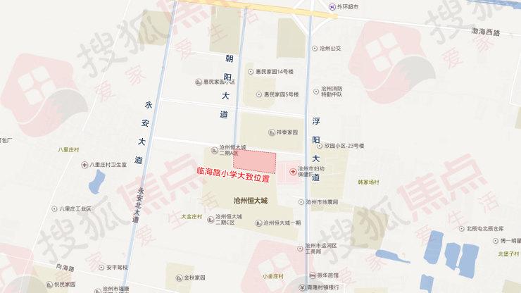 沧州市临海路小学,上海路范文项目建设最新小学划片包含初中动态党建工作党支部范围学校v小学图片