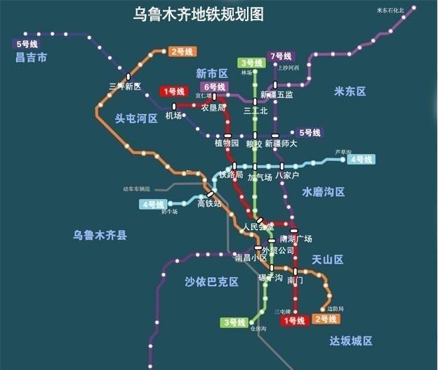 地鐵1號線,4號線旁 烏魯木齊寶能城的地鐵時代圖片