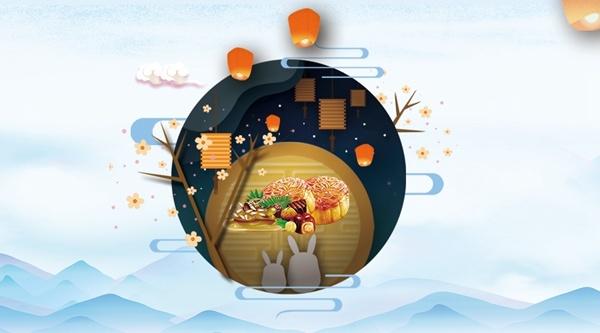 与君共赏千秋月,缪斯设计喜迎中秋节设计q动物字体版图片