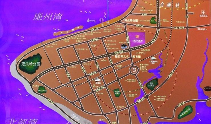 项目位于北海大道与南珠大道交汇处,是北海主城区,合浦县,铁山港区的