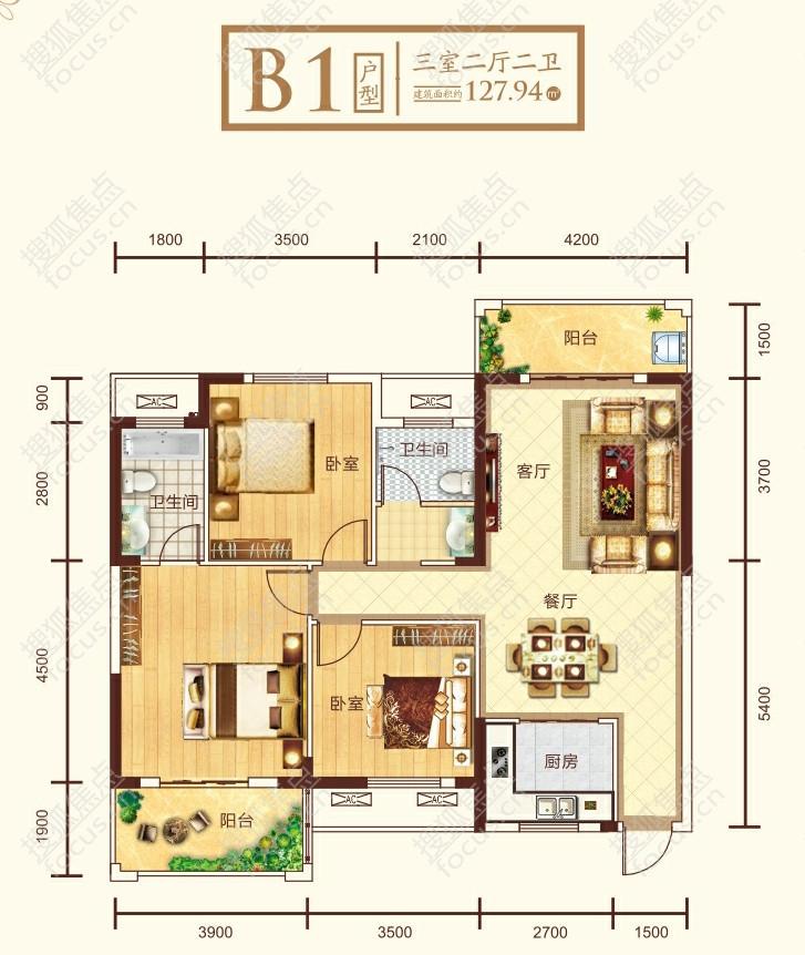 4间3层家庭房设计图