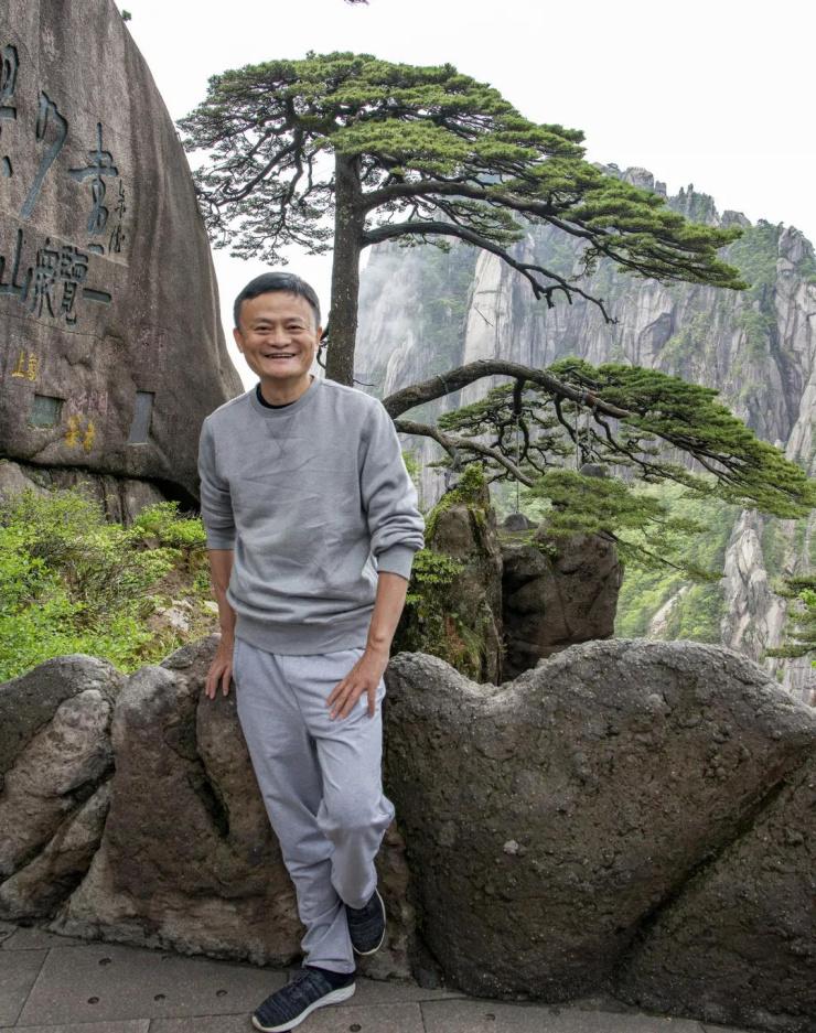 """马云黄山之行引发热议 这里会是他新的""""江湖""""吗?"""