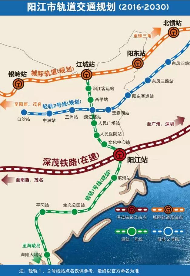 阳江海陵岛未来5年变化,颠覆你的想象!
