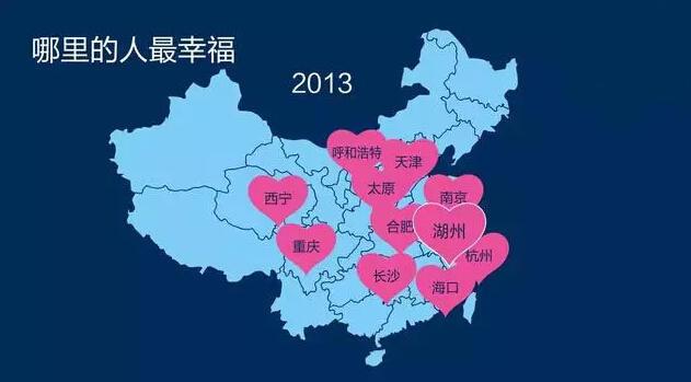 2013年:呼和浩特,天津,太原,合肥,南京,湖州,杭州,长沙,西宁,重庆