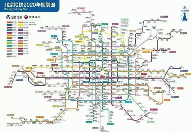 2020年北京地铁线路规划图