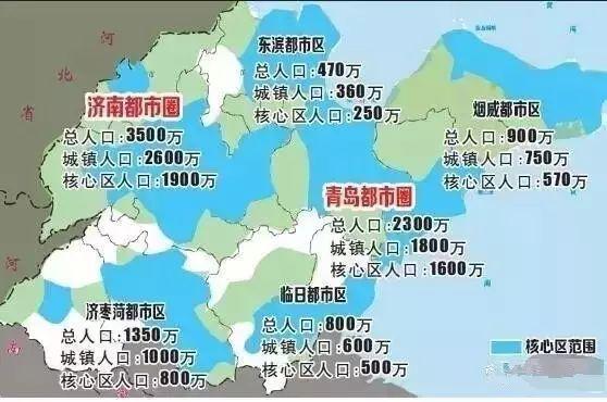权威:山东半岛城市群发展规划发布,济宁被划入济枣菏都市区!