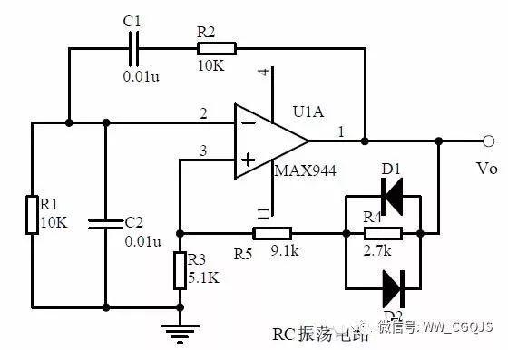 3,如何构成迟滞比较器: 十七,rc振荡电路