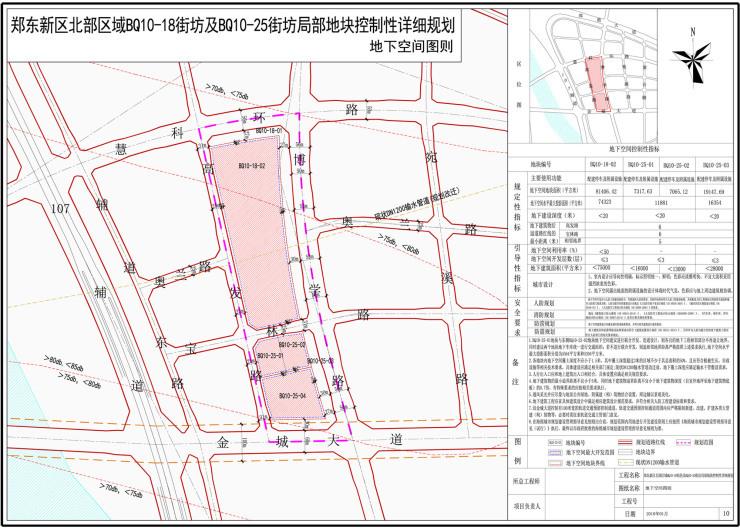 地图 电路 电路图 电子 原理图 740_528