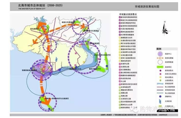 广西北海市铁山港公用码头考察时表示,铁山港有区位优势,发展前景广阔