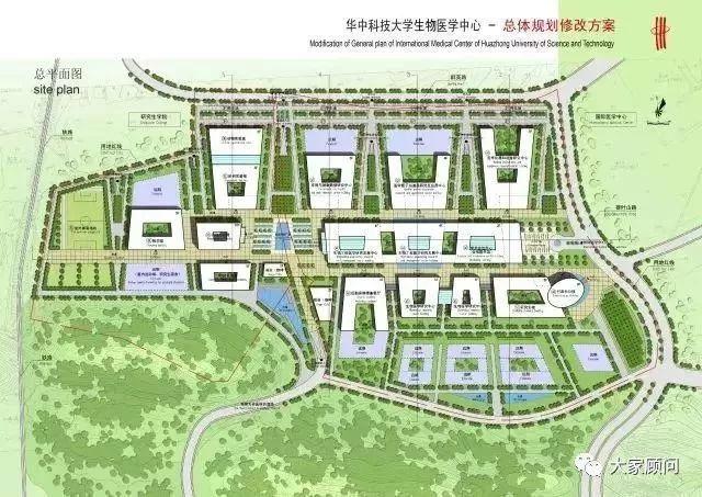 华中科技大学国际医学中心