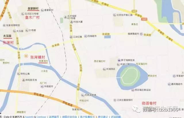 工程地点:该项目东临小中河,南临潞苑北大街,西侧与京承铁路相邻,涉及图片