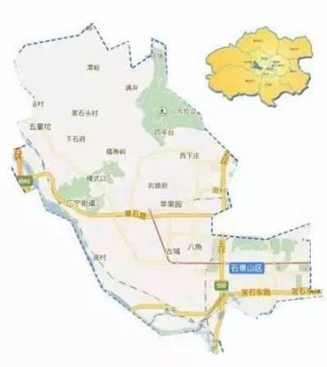 """石景山区地图 石景山地处北京西部,是北京""""城六区""""之一,是北京四个外"""