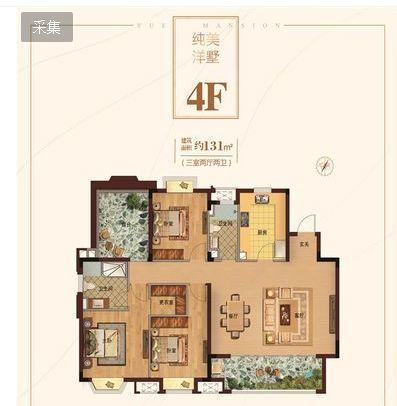 绿地悦公馆131平三居室日式风装修设计方案