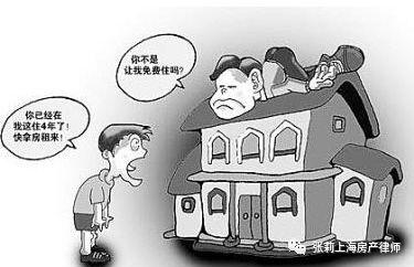 上海房产法律顾问张莉|房屋租赁合同纠纷可否向被告居所地法院起诉?