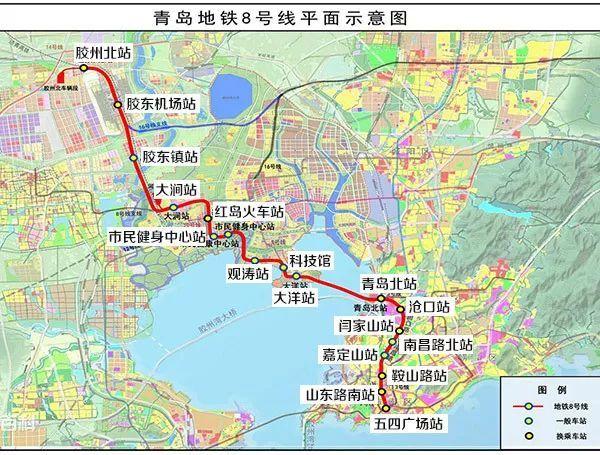 【地铁8号线 14号线】南至五四广场北至平度北站,周边