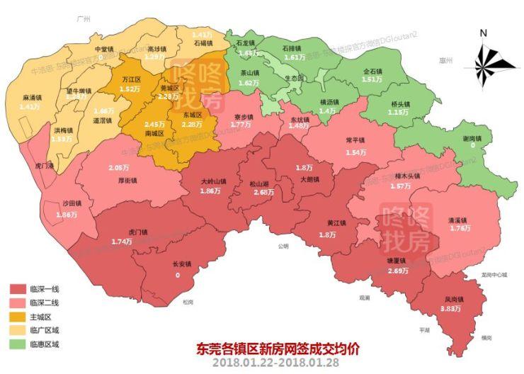 东莞塘厦地图全图