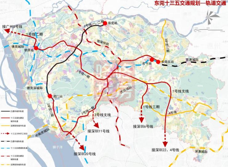 东莞最新十三五交通规划震撼出炉!