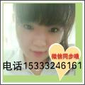 焦点网友154664264