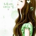 yuping_fan