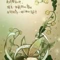 shuyu0428