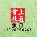 zhangyue9019