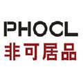 phocl123