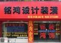 jihaiwei