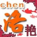 chen鱼洛艳