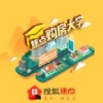 搜狐焦点购房大学