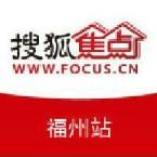 搜狐焦点福州站