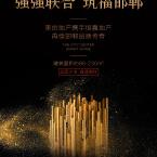 yangzhanguo521