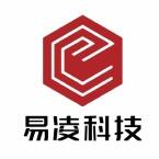 广东易凌科技股份有限公司