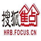 华恒房地产开发有限公司