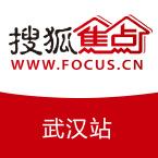 汉阳人信汇四期天誉1号楼46㎡精装公寓售罄 均价17000元/平