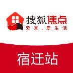 搜狐焦点宿迁站