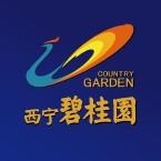 西宁碧桂园房地产开发有限公司