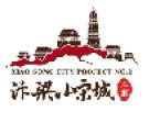 河南小宋城文化旅游发展有限公司