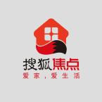 搜狐焦点宁波站