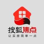 搜狐焦点湖州站