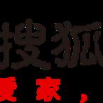 搜狐焦点马鞍山站