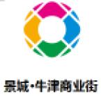长沙瑞凯置业有限公司