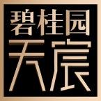 临邑县碧桂园房地产开发有限公司