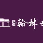 沈阳信和嘉业房地产开发有限公司